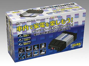 インバーターの箱 ※USB出力端子は、「5V/1,000mA」出力となりますので、iph...