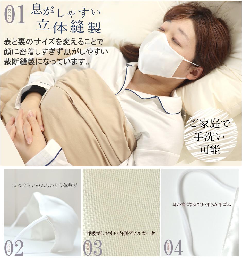 製造 マスク 国内